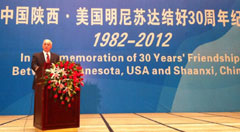 Dayton opens a trade office in Shanghai and celebrates the 30-year anniversary of Minnesota's sister state relationship with Shaanxi Province.