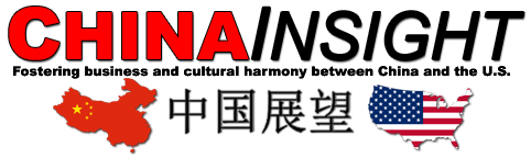 chinainsight-masthead59